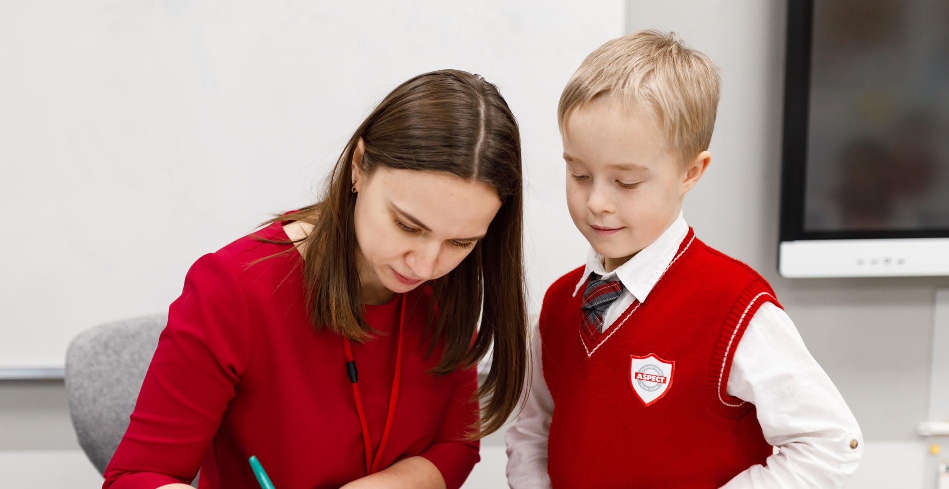 Обучение детей английскому языку в школе
